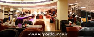 lounge_c356e1e3778a5319edea819a48767231